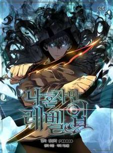 Read Solo Leveling – Read Manga Online For Free